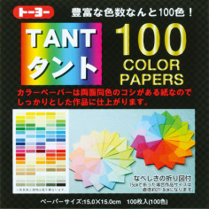 Papiers Origami - 100 Couleurs